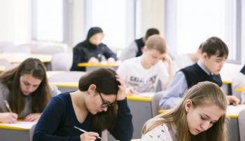 В чём отличие между обучением на бюджете и по скидке?
