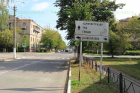 Улица Николаева в городе Электросталь
