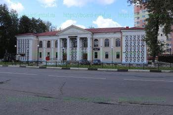 МУРМ «Молодежный Центр»