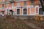 Почта в Электростали