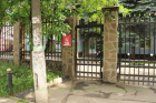 Салон красоты «Контраст» в Электростали