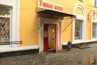 Магазин «Умные вещи» в Электростали