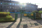 Школа №16 в Электростали