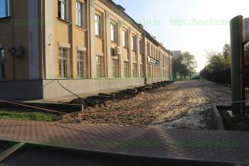 Строительство стоянки