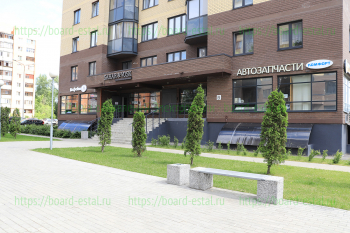 Студия «Sahar & Vosk», Кофейня, Автозапчасти Комфорт, Захарченко, дом 6