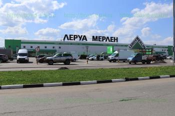 Гипермаркет «Леруа Мерлен» рядом с городом Электросталь