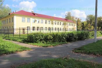 Колледж Скрябина