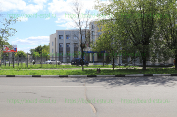 ИФНС №23, Советская, 26А