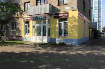Цветочная мастерская «Белль»