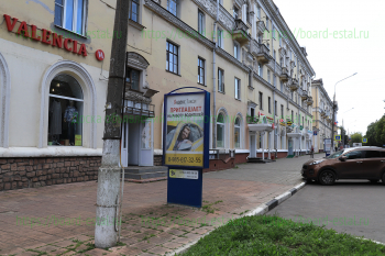 Улица Советская, 14