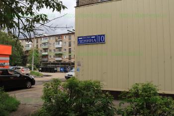 Филиал детской поликлиники №1, проспект Ленина, 10