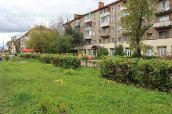 Филиал детской поликлиники №1 на проспекте Ленина