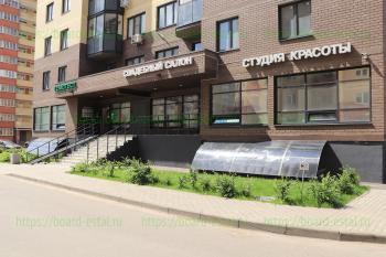Студия красоты, Свадебный салон Allure, Гемотест, Захарченко, дом 6