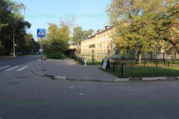 «Медина» улице Комсомольской