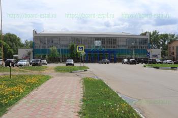Бассейн «Кристалл» на улице Спортивная