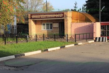 ЦМСЧ 21 на улице Комсомольская