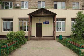 Филиал детской поликлиники №1 городской больницы