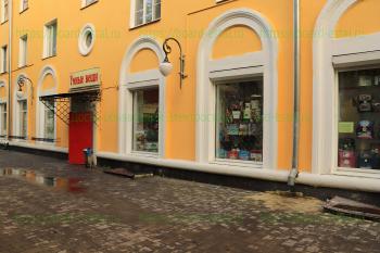 Магазин «Умные вещи»