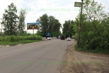 Перекресток улиц Советская и Рабочая рядом с ж/д переездом