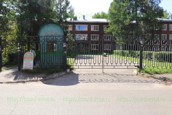Поликлиника ЦМСЧ 21 на Корнеева