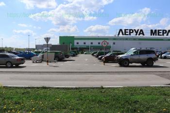«Леруа Мерлен» на Горьковском шоссе