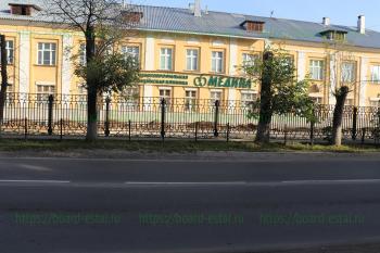 Клиника «Медина» на улице Комсомольская