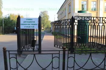 Въезд и вход на территорию клиники