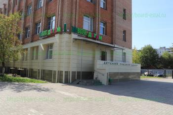 Детская поликлиника №1 ЭЦГБ