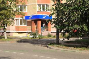 Страховой дом ВСК