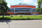 ТЦ «Меридиан» в Электростали