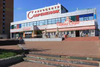 Кинотеатр «Современник»
