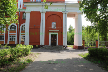 Здание ДК Карла Маркса
