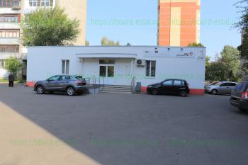 МФЦ в Электростали на улице Победы