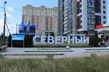 Вход во двор со стороны проспекта Ленина