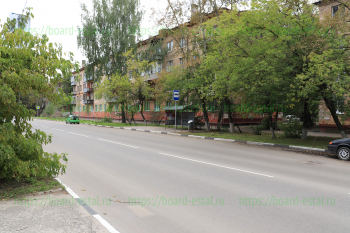 Остановка «Улица Первомайская»