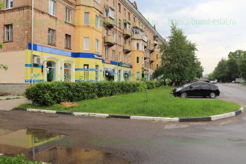Аптека «ТРИКА» на проспекте Ленина