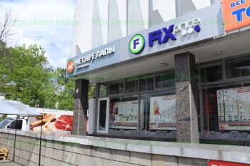 Магазин «Четыре лапы» на улице Карла Маркса