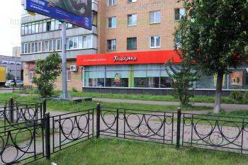 Магазин «Подружка» на улице Николаева, дом 17, корпус 1