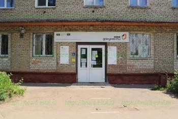 Многофункциональный центр на проспекте Ленина