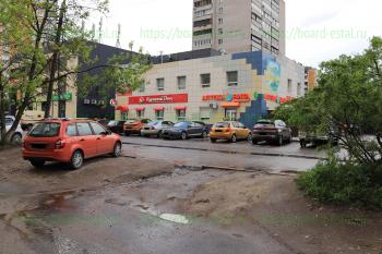 Аптека «Вита», пр-т Ленина, дом 3А