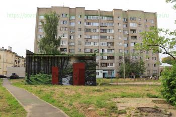 Карла Маркса, дом 46А