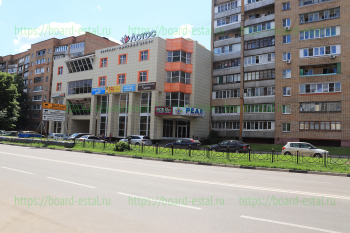 Торгово-офисный центр «Лотос»