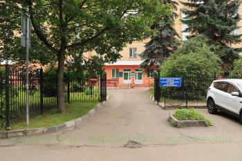 Управление пенсионного фонда РФ №19