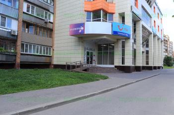 ТОЦ «Лотос» улица Мира, дом 24 к1