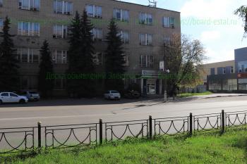 Здание «Ростелеком»