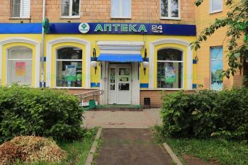 Круглосуточная аптека «Трика» на пр-те Ленина, 26