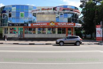 Магазин «Четыре лапы» улице Победы