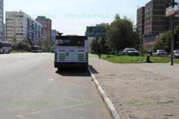 Автобус №8