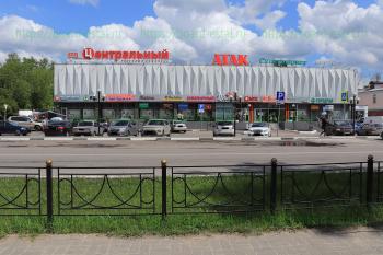 ТЦ «Центральный»