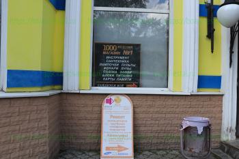 Магазин на проспекте Ленина, 26